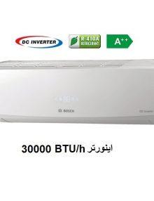 کولرگازی اینورتر بوش ۳۰۰۰۰ مدل B1ZMI30100